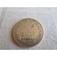 3/4 рубля 5 злотых 1838 МW