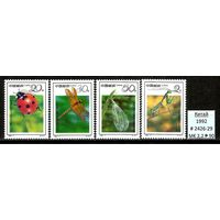 Китай 1992г. фауна 2426-29** насекомые