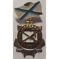 Медаль МП (скорпион) (на планке - андр. флаг мет.)