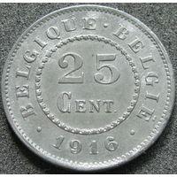 Бельгия 25 сантимов 1916 оккупация