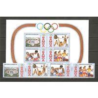 Самоа 1984 Олимпийские Игры