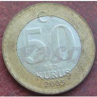 5192:  50 куруш 2005 Турция