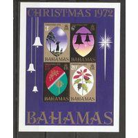 Багамы 1972 Рождество