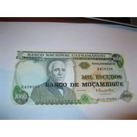 Мозамбик - 100 эскудо