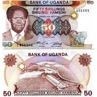 Уганда 50 шиллингов образца 1985 года UNC p20