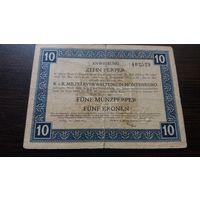 Черногория 10 перпер 1916