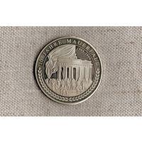 Германия  ЖЕТОН монетовидный /1999/ 10 лет объединения