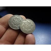 50 грошей 1923 г. Речь Посполита