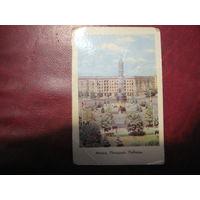 Календарь 1971 год Минск Площадь Победы (СССР)