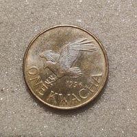 Малави 1 квача 1996