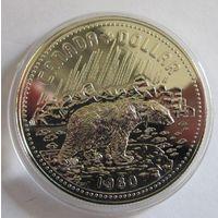 Канада, доллар, 1980, серебро