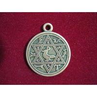 Еврейский медальон