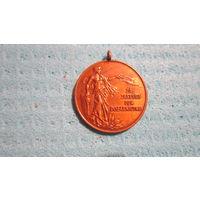 Медаль польская за заслуги при тушении пожаров. Девушка с веткой и щитом.