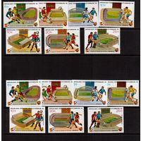 Гвинея-1982 (Мих.913-919А+В) ** зуб.+БЗЦ  , Спорт, ЧМ-1982 по футболу