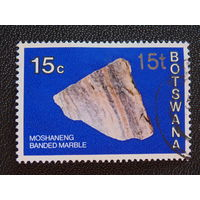 Ботсвана. Камни.