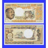 [КОПИЯ] Чад 5000 франков 1974г.