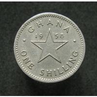 Гана 1 шиллинг 1958 KM# 5
