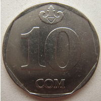 Киргизия (Кыргызстан) 10 сом 2009 г. Гурт с надписью