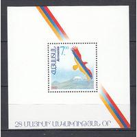 Фауна. Птица. Армения. 1992. 1 блок. Michel N бл1 (60,0 е)
