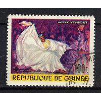 1966 Гвинея. Танцы