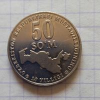 Узбекистан 50 сом 2001г. 10 лет независимости.