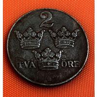 70-14 Швеция, 2 эре 1942 г.