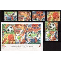 Сингапур-1992,(Мих.652-657,Бл.28) **  , Спорт, ОИ-1992