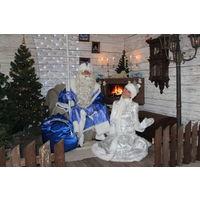 Костюм Деда мороза и снегурки