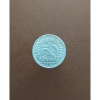 Германия / 50 pfennig (A) / 1920 год