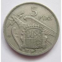 Испания 5 песет 1957 (62)
