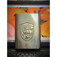 Фляжка металлическая (0,75л) сувенирная винтажная