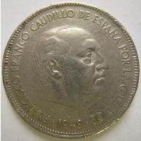 Испания 5 песет 1949 (50) г. (d)