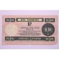 Польша, Товарные боны 0,1 доллара 1979 год.