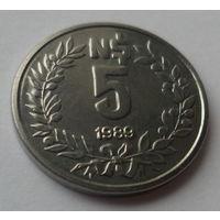 """Уругвай 5 новых песо 1989 """"Сияющие солнце и лавровая и оливковая ветви"""""""""""