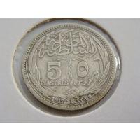 """Египет. 5 пиастр 1917 год KM#318 """"Британская оккупация """" Хуссейн Камил"""""""