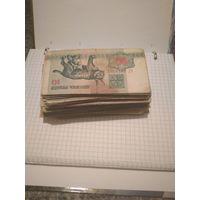 Сборный лот: купюры (425 шт.), с 1 рубля