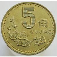 Китай 5 цзяо 2001 (343)