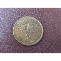 10 миллим 1975 Египет ( Продовольственная программа - ФАО )