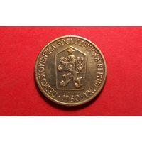 1 крона 1980. Чехословакия.