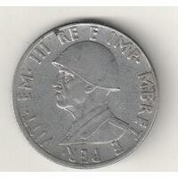 Албания 0,5 лек 1940
