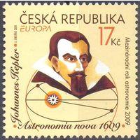 Чехия 2009 EUROPA-CEPT космос астрономия