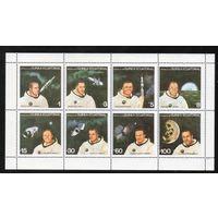 Космос Экваториальная Гвинея 1972 год 1 чистый малый лист из 8 марок