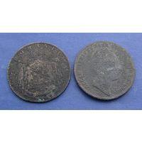5 бани и 1/2 скилинга 19 века,одним лотом, с рубля
