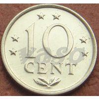 5013:  10 центов 1975 Антиллы