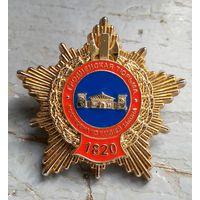 Гродненская тюрьма. 1820. Тяжёлый металл. Винт.