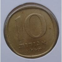 10 агорот израиля