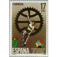 Испания 1984 ** Велосипедный спорт | Велосипеды | Особые случаи | Спорт | Транспортные средства