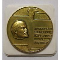 Настольная медаль БГУ им.Ленина