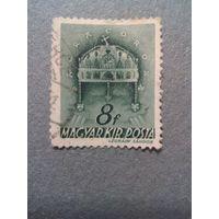 Венгрия. Стандарт. 1941г. гашеная