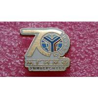 70 лет МГИМО -знак- *тяжёлый металл